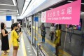 """Women wait for a train in Shenzhen, where local authorities have rolled out a """"women first"""" carriages scheme across the entire network. Photo: Weibo"""