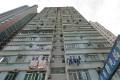 Hoi Shing Building on Whitfield Road, Causeway Bay. Photo: Handout