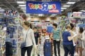 In this Friday, November 25, 2016 file photo, shoppers shop in a Toys R Us store on Black Friday in Miami. Toys R Us, the pioneering big box toy retailer, announced late Monday, Sept. 18, 2017 it has filed for Chapter 11 bankruptcy protection while continuing with normal business operations. Photo: AP/Alan Diaz, File)