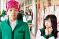 Kento Yamazaki (left) and Kanna Hashimoto in a still from the film Psychic Kusuo (category IIA; Japanese and Cantonese dubbed versions), directed by Yuichi Fukuda .
