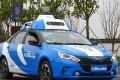 People take test ride of a Baidu driverless car. Photo: SCMP