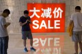 The old adage that foreign brands are superior no longer holds true for young Chinese shoppers, the Credit Suisse survey suggests. Photo: AP