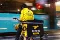Meituan delivery. Photo: Handout