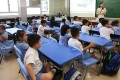 A class at GCCITKD Cheong Wong Wai Primary School in Sha Tin, where more than 10 per cent of the 630 pupils have special educational needs. Photo: David Wong