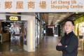 Goodwin Gaw, chairman of Gaw Capital Partners, at the Lei Cheng Uk Shopping Centre in Hong Kong. Photo: Roy Issa