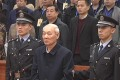 Zhang Zhongsheng (centre) can still appeal the sentence, and the death penalty must be approved by the supreme court in Beijing. Photo: Weibo