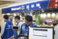 """Walmart's """"Scan & Go"""" mobile payments app has received a big boost in China as tests are being conducted with Tencent Holdings' ubiquitous WeChat service at select stores in Shenzhen. Photo: Bloomberg"""
