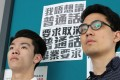 Former student union leader Lau Tsz-kei (left) and Chinese medicine student Andrew Chan Lok-hang meet the press regarding the disciplinary action taken against them. Photo: Felix Wong