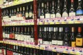 Wine on a Hong Kong supermarket shelf. Health leaders advocate raising taxes on the sale of alcoholic drinks to reduce consumption and fund health care for poor people with lifestyle diseases. Photo: May Tse