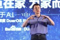 One of the most notable moves was by Lu Qi, former head of search for Microsoft who joined Baidu, China's biggest search engine operator and artificial intelligence company, as its chief operating officer and group president in January 2017. Photo: Handout