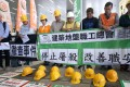 Concern groups, including the Hong Kong Confederation of Trade Unions, Construction Site Workers General Union and the Labour Party, and lawmaker Leung Yiu-chung (far left), protest outside the Legislative Council building, in Admiralty on April 12 last year. The demonstration was held ahead of a special meeting of the Legco manpower panel on occupational safety in the construction of the Hong Kong-Zhuhai-Macau bridge. Photo: David Wong