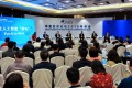 The artificial intelligence-powered simultaneous translation system from Tencent Holdings broke down and spouted gibberish in its debut at the Boao Forum for Asia conference in China's Hainan province last week. Photo: Xinhua