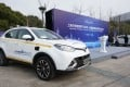 Alibaba formed a joint venture with SAIC Motor to launch internet-connected cars powered by the e-commerce giant's AliOS in-car operating system. Photo: Handout
