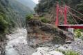 Cihmu Bridge over the Liwu River in Toroko National Park, Taiwan.