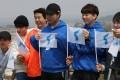 Supporters of the inter-Korean summit with the unification flag. Photo: Felix Wong