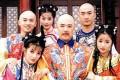 The main cast of 'My Fair Princess'