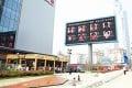 Anhui courts used screens across the province. Photo: news.wehefei.com