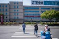 Chinese telecom giant ZTE said its major operations had 'ceased' following last month's US ban on American sales of critical technology to the company, raising the possibility of its collapse. Photo: AFP