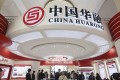China Huarong Asset Management at a finance expo in Beijing on October 30, 2014. Photo: Reuters