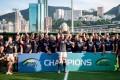 Hong Kong captain James Cunningham lifts the Asian Rugby Championship trophy at Hong Kong Football Club. Photo: HKRU