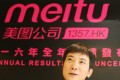 Cai Wensheng, chairman and founder of Meitu, bought 1.28 million shares on May 10 at HK$8.36 each, which increased his holdings to 1.68 billion shares or 39.5 per cent of the issued capital. Photo: Felix Wong