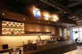 A coffee outlet from Beijing-based Luckin Coffee. Photo: Handout