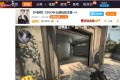Counter Strike: Go Offensive being played on Douyu, one of the live-streaming platforms in China. Photo: SCMP