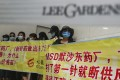 About 20 women protested outside the MSD offices at Lee Gardens Two in Causeway Bay. Photo: Nora Tam