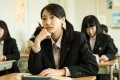 Rena Takeda in a still from Dad's Lunch Box (category I, Japanese), directed by Masakazu Fukatsu.