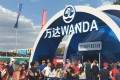 Fans queue to enter Chinese World Cup 2018 sponsors Wanda's tent in Russia. Photos: Michael Church