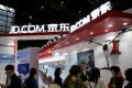 FILE PHOTO: A sign of China's e-commerce company JD.com is seen during the third annual World Internet Conference in Wuzhen town of Jiaxing, Zhejiang province, China November 16, 2016. REUTERS/Aly Song/