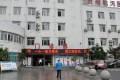 The detained doctors were working at the Guizhou Aerospace Hospital in Zunyi, Guizhou province. Photo: Ce.cn