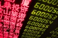 Hong Kong and China stocks continued to lose ground on Thursday. Photo: AFP