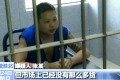 The arrested man was reported to be selling bitcoin machines at a loss, but on the condition of receiving the money two months in advance. Photo: news.sina.com.cn