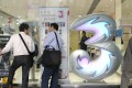 3 Hong Kong is among operators conducting indoor and outdoor tests for 5G after getting temporary permits from the Communications Authority. Photo: AFP