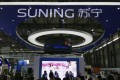 Attendees at the Suning booth at the Consumer Electronics Show (CES) Asia in Shanghai, China, on Wednesday, June 7, 2017. Photo: Jamie Carter