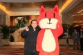 Yu Wang, CEO of Chinese dating app Tantan. Photo: Handout