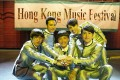 House of the Rising Sons tells the story of one of Hong Kong's best-loved musical groups, The Wynners.