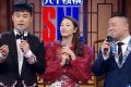 The Chinese version of the long-running US comedy show Saturday Night Live has been cancelled after less than a month. Photo: Handout