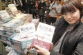 Killing Commendatore by Haruki Murakami was banned from the Hong Kong Book Fair this weekend. Photo: Kyodo