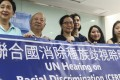 Emily Lau Wai-hing (left) with other NGO delegates. Lau will take part in her 30th UN committee meeting when the group heads to Geneva this month. Photo: Winson Wong