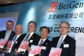 (From left) BeiGene's chief adviser Eric Hedrick, president Wu Xiaobin, founder and CEO John Oyler, co-founder and chairman of scientific advisory board Wang Xiaodong and CFO Howard Liang, attend the BeiGene IPO press conference in Hong Kong on July 29, 2018. Photo: Nora Tam