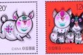 China's new zodiac stamps for the Year of the Pig could be a sign the government plans to scrap its family planning regulations. Photo: Weibo