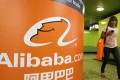 The move comes as Alibaba seeks to gain a larger market share in platforms with Ele.me and its digital entertainment offerings. Photo: AFP