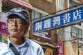 Lam Wing-kee still has his eye on Taiwan. Photo: Edmond So