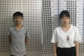 Two of those accused over the sale of a baby girl. Photo: Thepaper.cn