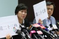 Priscilla Leung (left), and Junius Ho during their press conference at the Legislative Council complex. Photo: Edward Wong