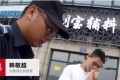 Hangzhou police have detained a for a week for falsely reporting that his former girlfriend had stolen more than US$11,000 in gifts. Photo: The Beijing News