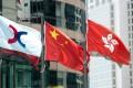 Insider buys among directors of Hong Kong-listed companies rose last week. Photo: Alamy Stock Photo