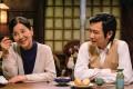 Sayuri Yoshinaga and Masato Sakai play mother and son in Sakura Guardian in the North (category IIA, Japanese), directed by Yojiro Takita.